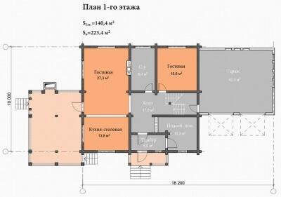 Дом №223Р