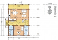 Каркасный дом №150Р2